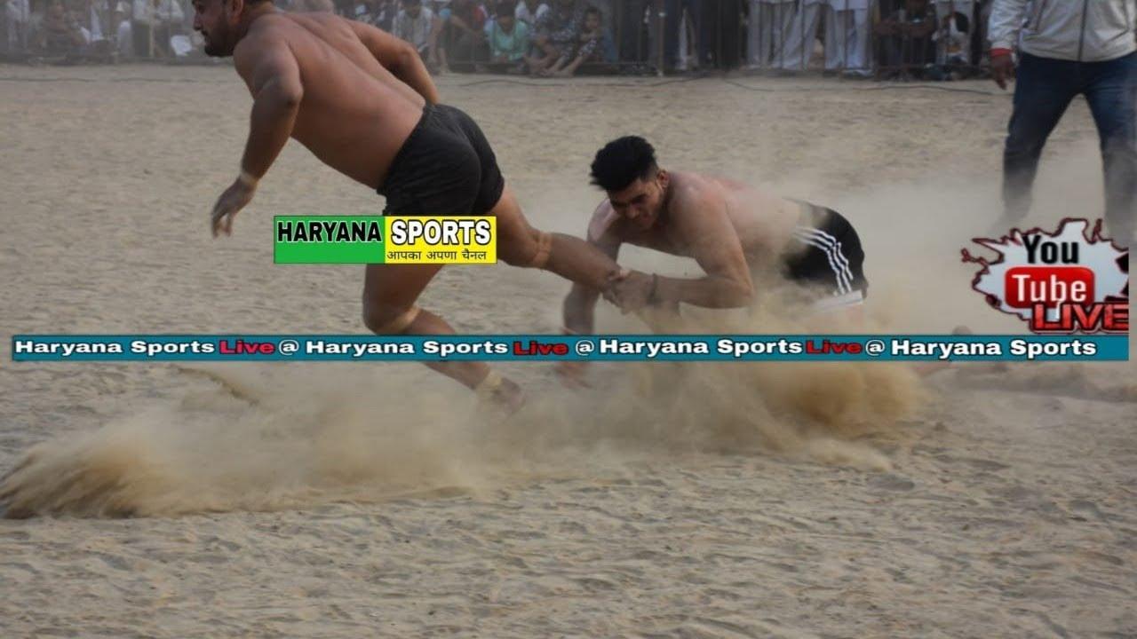 🔴Live Circle Kabaddi Match Live Match Today || Haryana Sports || Live Kabaddi Today ,