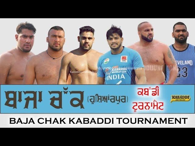 🔴 {LIVE} Baja Chak (Hoshiarpur) Kabaddi Tournament 28 Dec 2019
