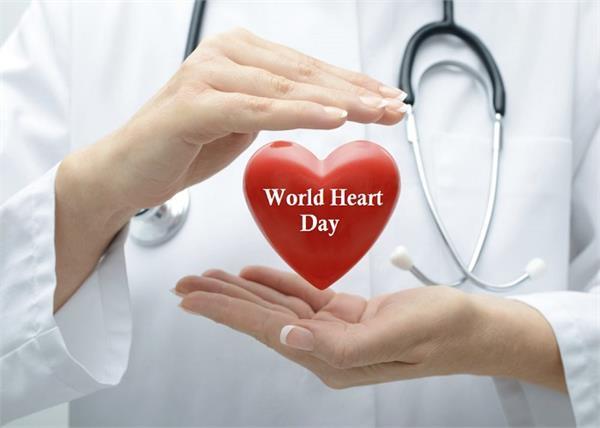 World Heart Day: ਦਿਲ ਦਾ ਬੀਮਾਰੀਆਂ ਤੋਂ ਬਚਾਅ ਕਰਨਗੀਆਂ ਇਹ ਚੰਗੀਆਂ ਆਦਤਾਂ