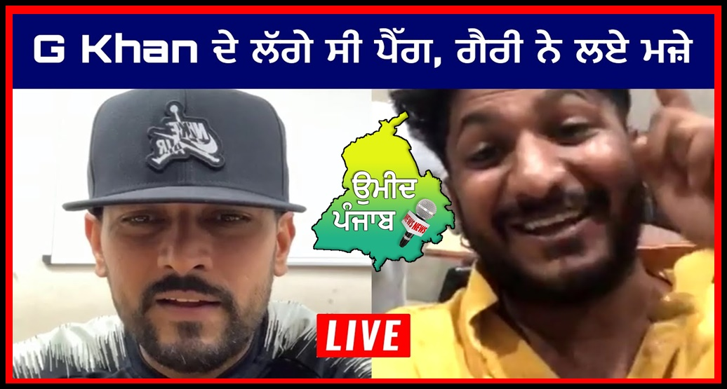 Garry Sandhu Live On Instagram With G Khan